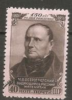 RUSSIE -  Yv N°   1590  (o)  Mathématicien Ostogradsky   Cote  7  Euro  BE   2 Scans - 1923-1991 UdSSR
