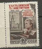 RUSSIE -  Yv N°  1612  (o)  40k  Constitution  Cote  10 Euro  BE    2 Scans - 1923-1991 UdSSR