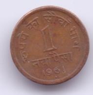 INDIA 1961: 1 Naya Paisa, KM 8 - India