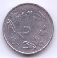 INDIA 2014: 2 Rupees, KM 395 - India
