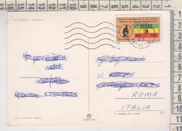 STORIA POSTALE FRANCOBOLLO COMMEMORATIVO ETIOPIA ETHIOPIA FOLKLORE  NICE STAMP - Ethiopië