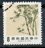 TAIWAN - Formose  - 1984 - Oblitere - 1945-... République De Chine