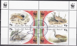 Ei_ Palästina - Mi.Nr. 192 - 195 - Gestempelt Used - Vögel Birds WWF - Palästina