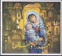 Ei_ Palästina - Mi.Nr. Block 21 - Gestempelt Used - Weihnachten Christmas Noel - Palästina