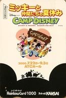 "Japan - Japanese Card Disney. Disney Karte. Carte Disney Du Japon.   ""Mickey & Ses Amis"". - Disney"