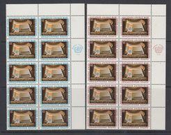 UNO New York 1978 General Assembly 2v (10x) ** Mnh (47708) - New York -  VN Hauptquartier