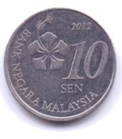 MALAYSIA 2012: 10 Sen, KM 202 - Malaysia