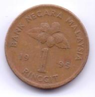 MALAYSIA 1995: 1 Ringgit, KM 64 - Malaysia