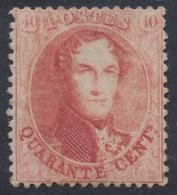 Médaillon Dentelé - N°16B * Charniéré Avec Gomme Partielle, Signé M. Noel / Belle Fraicheur, à Voir ! - 1863-1864 Médaillons (13/16)