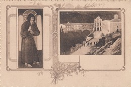 PAOLA-COSENZA-RICORDO DEL SANTUARIO DI SAN FRANCESCO-CARTOLINA VIAGGIATA IL 25-8-1917 - Cosenza