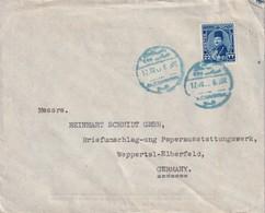 EGYPTE 1947 LETTRE D'ALEXANDRIE - Covers & Documents