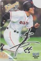 Carte Cadeau Du Japon : QUO Card : Baseball Star MATSUI Hideki De Tokyo Giants (Valeur Faciale 500 Yen) - Gift Cards
