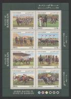 Bahrain - 1992 Horse Race Kleinbogen MNH__(THB-1619) - Bahrain (1965-...)