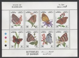 Bahrain - 1994 Butterflies Kleinbogen (1) MNH__(THB-1634) - Bahrain (1965-...)