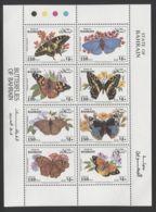 Bahrain - 1994 Butterflies Kleinbogen (2) MNH__(THB-1627) - Bahrain (1965-...)