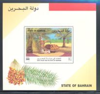 Bahrain - 1995 Date Palm Block MNH__(THB-469) - Bahrain (1965-...)