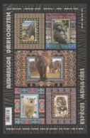Belgium - 2016 Endangered Species Block MNH__(THB-4563) - Blocks & Sheetlets 1962-....