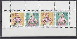 DDR  HEFTCHENBLATT 13 I C, Postfrisch **, Trachten 1971 - [6] Oost-Duitsland