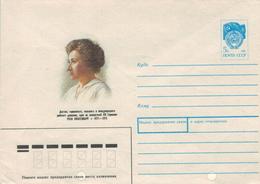 Rosa Luxemburg Einflussreiche Vertreterin Der Europäischen Arbeiterbewegung, Des Marxismus, Antimilitarismus Ganzsache - Famous Ladies
