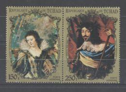 Chad - 1972 Louis XIII Etc. MNH__(TH-8513) - Chad (1960-...)