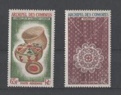 Comoros - 1963 Arts And Crafts MNH__(TH-18393) - Comoros