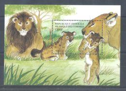 Comoros - 1999 Rare Animals Block (6) MNH__(TH-2296) - Komoren (1975-...)
