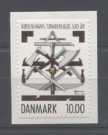 Denmark - 2015 Copenhagen Carpenter's Guild MNH__(TH-12570) - Dänemark