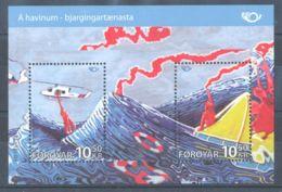 Faroe Islands - 2012 North Block MNH__(TH-3229) - Faeroër