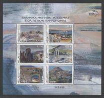 Greece - 2009 UNESCO World Heritage Block MNH__(THB-494) - Blocks & Sheetlets