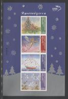 Greece - 2010 Christmas Kleinbogen MNH__(THB-1757) - Blocks & Sheetlets