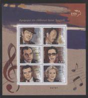 Greece - 2010 Music Performers Block MNH__(THB-497) - Blocks & Sheetlets