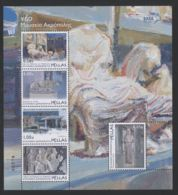 Greece - 2010 New Acropolis Museum Block MNH__(THB-599) - Blocks & Sheetlets
