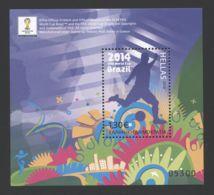Greece - 2014 World Cup Block (2) MNH__(TH-6736) - Hojas Bloque