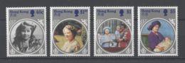 Hong Kong - 1985 Queen Mother MNH__(TH-12602) - Hong Kong (...-1997)