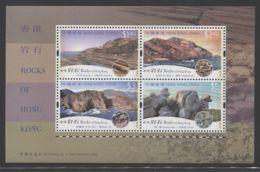 Hong Kong - 2002 Rock Formations Block MNH__(THB-3897) - 1997-... Sonderverwaltungszone Der China