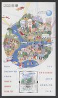 Hong Kong - 2002 Serving The Community Block MNH__(THB-3888) - 1997-... Sonderverwaltungszone Der China