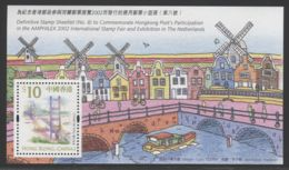 Hong Kong - 2002 Sights Block (2) MNH__(THB-3891) - 1997-... Sonderverwaltungszone Der China