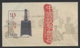 Hong Kong - 2003 Chinese Percussion Instruments Block MNH__(THB-3913) - 1997-... Sonderverwaltungszone Der China