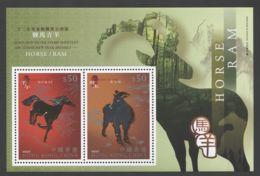 Hong Kong - 2003 Chinese Zodiac Signs Block MNH__(THB-3907) - 1997-... Sonderverwaltungszone Der China