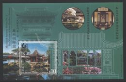 Hong Kong - 2003 Park Of The Master Of The Nets Block MNH__(THB-3912) - 1997-... Sonderverwaltungszone Der China