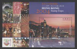 Hong Kong - 2003 STAMP EXPO 2004 (I) Block MNH__(THB-3910) - 1997-... Sonderverwaltungszone Der China