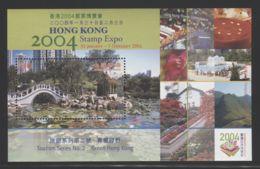 Hong Kong - 2003 STAMP EXPO 2004 (II) Block MNH__(THB-3918) - 1997-... Sonderverwaltungszone Der China