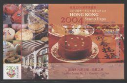 Hong Kong - 2003 STAMP EXPO 2004 (III) Block MNH__(THB-3920) - 1997-... Sonderverwaltungszone Der China
