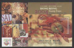 Hong Kong - 2003 STAMP EXPO 2004 (V) Block MNH__(THB-3922) - 1997-... Sonderverwaltungszone Der China