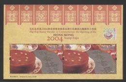 Hong Kong - 2003 STAMP EXPO 2004 (VIII) Block MNH__(THB-3919) - 1997-... Sonderverwaltungszone Der China