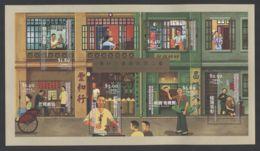 Hong Kong - 2003 Traditional Trade Block MNH__(THB-5140) - 1997-... Sonderverwaltungszone Der China