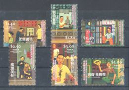 Hong Kong - 2003 Traditional Trade MNH__(TH-7034) - 1997-... Sonderverwaltungszone Der China
