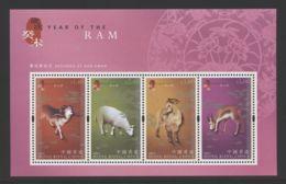 Hong Kong - 2003 Year Of The Sheep Block (1) MNH__(THB-3900) - 1997-... Sonderverwaltungszone Der China