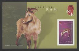 Hong Kong - 2003 Year Of The Sheep Block (2) MNH__(THB-3906) - 1997-... Sonderverwaltungszone Der China