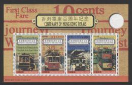 Hong Kong - 2004 100 Years Of Trams Block (1) MNH__(THB-3931) - 1997-... Sonderverwaltungszone Der China